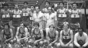 Eurobasket 1981 - Türk Milli Takımı