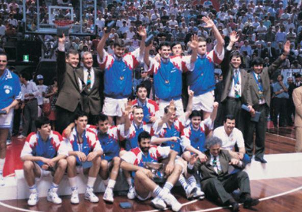Eurobasket 1991 Şampiyon Yugoslavya